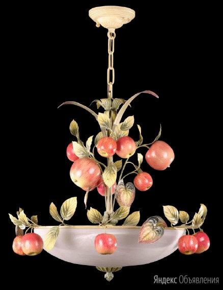 Люстра подвесная с яблоками по цене 8620₽ - Люстры и потолочные светильники, фото 0