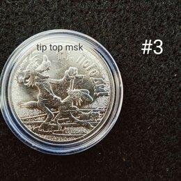 Монеты - 25 рублей 2018 года Ну, Погоди, 0