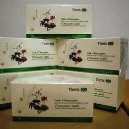 Продукты - Чай тиенс антилипидный, 0
