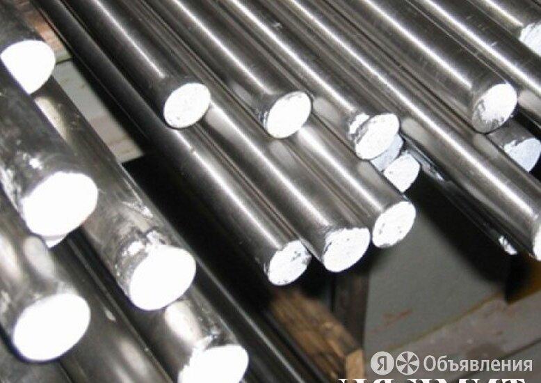 Круг нержавеющий 87 мм 06Х16Н15М2Г2ТФР-ИД ГОСТ 5632-72 по цене 208₽ - Металлопрокат, фото 0