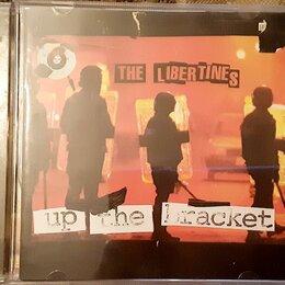 Музыкальные CD и аудиокассеты - The Libertines Up the Bracket 2002 говый оригинал Англия , 0