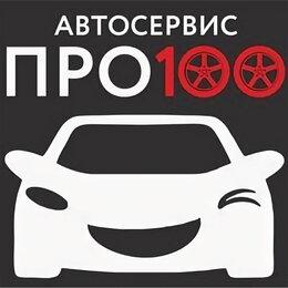 Автослесари - автослесарь ( ученик автослесаря ), 0
