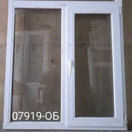 Готовые конструкции - Пластиковое окно (б/у) 1210(в)х1120(ш), 0