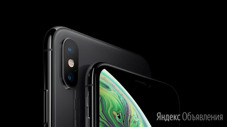 Iphone XS 256 Gb по цене 45000₽ - Мобильные телефоны, фото 0