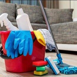 Бытовые услуги - Уборка квартир, домов и офисов, 0