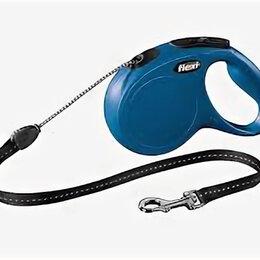 Поводки  - FLEXI рулетка NEW CLASSIC М (до 20 кг) 5 м трос синяя , 0