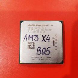 Процессоры (CPU) - Процессор AMD Phenom II X4 B95 (95W, Socket AM3), 0
