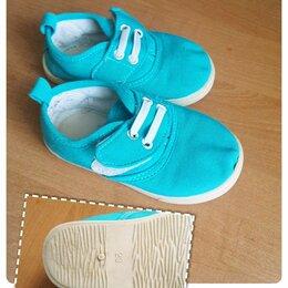 Обувь для малышей - Тряпочные кроссовки детские, 0