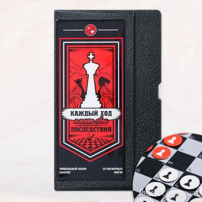 Дорожные шахматы «Каждый ход», 17 х 10 см по цене 284₽ - Фигурки и наборы, фото 0
