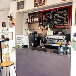 Общественное питание - Готовый бизнес кофе с собой, 0