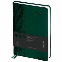 Канцелярские принадлежности - Ежедневник А5  2022г. Berlingo Vivella Prestige, кожзам,  зеленый, 184л  (20), 0