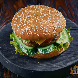 Сковороды и сотейники - Гамбургер, 0