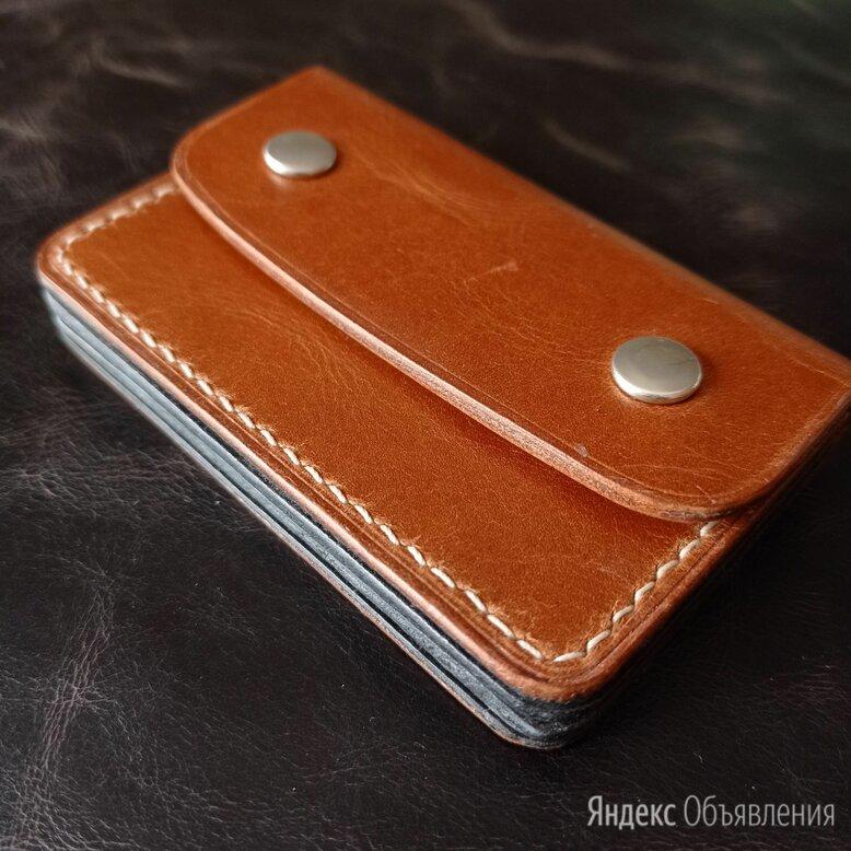 Кардхолдер из натуральной кожи ручной работы по цене 1500₽ - Визитницы и кредитницы, фото 0