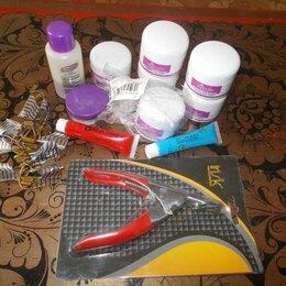 Наращивание ногтей - Материалы для наращивания ногтей акрилом, 0
