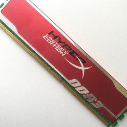Модули памяти - Оперативная память ddr3 4gb Kingston HyperX  , 0