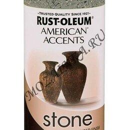 Аэрозольная краска - American Accents Эффект Камня Серый Камень Спрей, 0