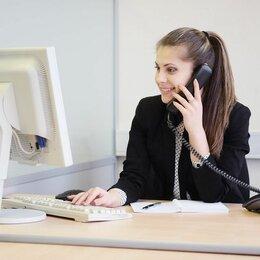 Консультанты - Удаленный оператор в call-центр, 0