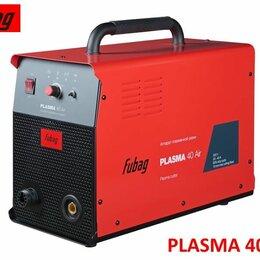 Плазменная резка - Аппарат плазменной резки Fubag PLASMA 40 Air 31461, 0