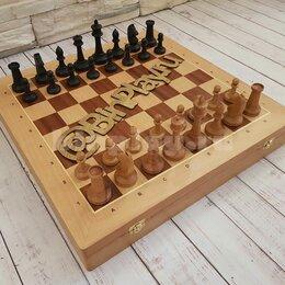 Настольные игры - Шахматный ларец Версаль 50 мм, бук с утяжелёнными фигурами бук, 0