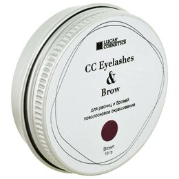 Аксессуары - хна для ресниц и бровей CC Brow CC Eyelashes & Brow в баночке, коричневая, 10..., 0