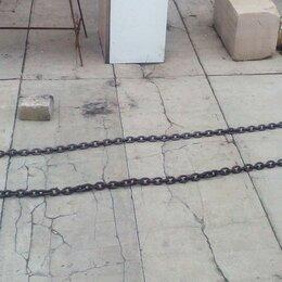 Грузоподъемное оборудование - Стропы цепные(цепи стальные такелажные), 0