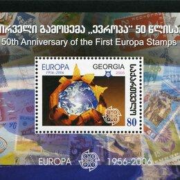 Марки - 50 лет первого выпуска Europe C.E.P.T. Грузия 2006 г., 0