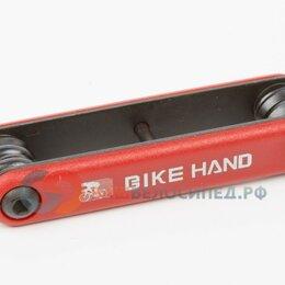 Развивающие игрушки - Набор инструментов складной BIKE HAND YC-266, шестигранники 3/4/5/6мм, отвёртк, 0