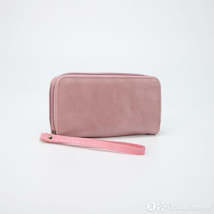 Кошелёк женский, 4 отдела на молнии, цвет розовый по цене 500₽ - Кошельки, фото 0