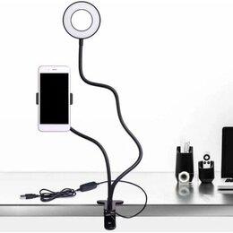 Фотоаппараты - Светодиодная лампа с держателем для телефона, 0
