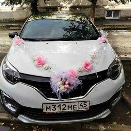 Свадебные украшения - Украшение для машин на свадьбу АРЕНДА, 0