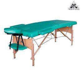 Массажные столы и стулья - Массажный стол DFC NIRVANA, Relax, дерев. ножки, цвет зеленый (Green), 0