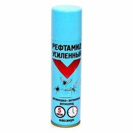 Прочие принадлежности - Рефтамид аэрозоль Усиленный 5в1 150мл, 0
