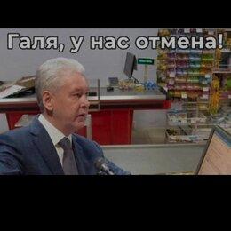 Повара - СУШЕФ, 0