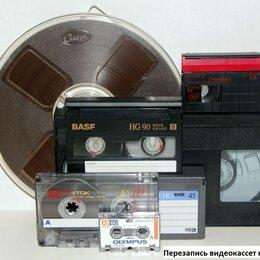 Фото и видеоуслуги - Оцифровка аудиокассет и бобин (катушек), 0