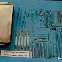 Военные вещи - Набор военно - медицинский операционный малый (пр-во миз ворсма), 0