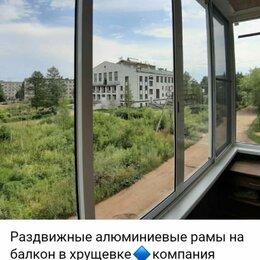 Окна - Раздвижное остекление балконов схема, 0