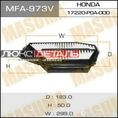 MASUMA MFA973 MFA-973_фильтр воздушный\ Honda Accord 2.0/2.2 16V 93-98 / Shut... по цене 374₽ - Отопление и кондиционирование , фото 0
