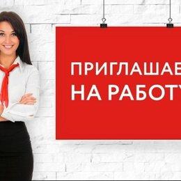 Менеджеры - Менеджер-консультант, онлайн, 0