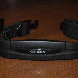 Аксессуары для умных часов и браслетов - Garmin HRM (новый, оем), 0