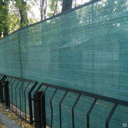 Заборчики, сетки и бордюрные ленты - Фасадная сетка, 0
