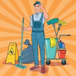 Уборщица - Сотрудник клининга (уборщик/ца), 0
