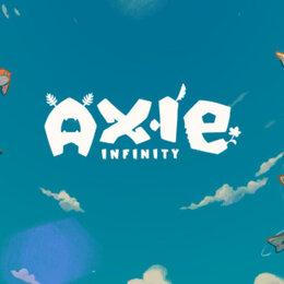 Специалисты - Игрок в офис axie infinity, 0