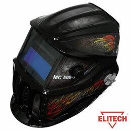 Маски и очки - Маска сварочная Elitech МС 500-1 , 0