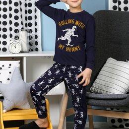 Домашняя одежда - Пижама для мальчика Мумии-2, 0