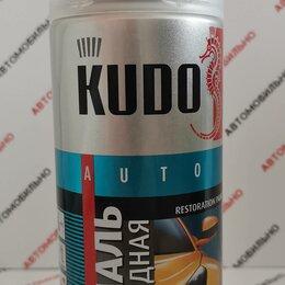 Аэрозольная краска - Краска KUDO auto 201 белая 0,52л аэрозоль, 0