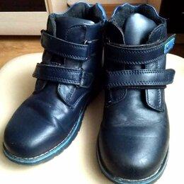 Ботинки - Ботинки кожа демисезонные Котофей размер 32, 0