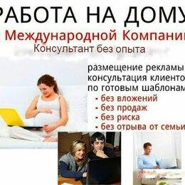 Маркетологи - Маркетолог в интернет магазин, 0