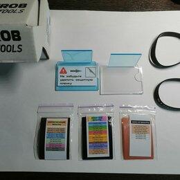 Аксессуары для фотовспышек - Набор гелевых фильтров для фотовспышки, 0