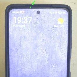 Мобильные телефоны -  Смартфон Xiaomi Poco X3 Pro, 0