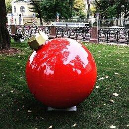 Новогодние фигурки и сувениры - Ёлочная игрушка шарик 1,2 метра в диаметре, 0